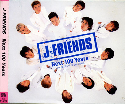 J-FRIENDS : 【SMAP解散の真実】...